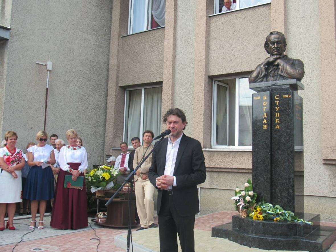 Поблизу Львова відкрили пам'ятник Богдану Ступці. Фото, фото-1, Фото: ЛОДА