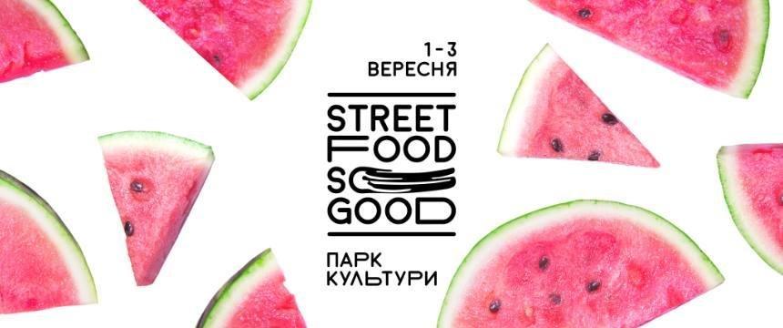 ТОП-5 ідей, як можна провести цей тиждень у Львові цікаво та весело, фото-4