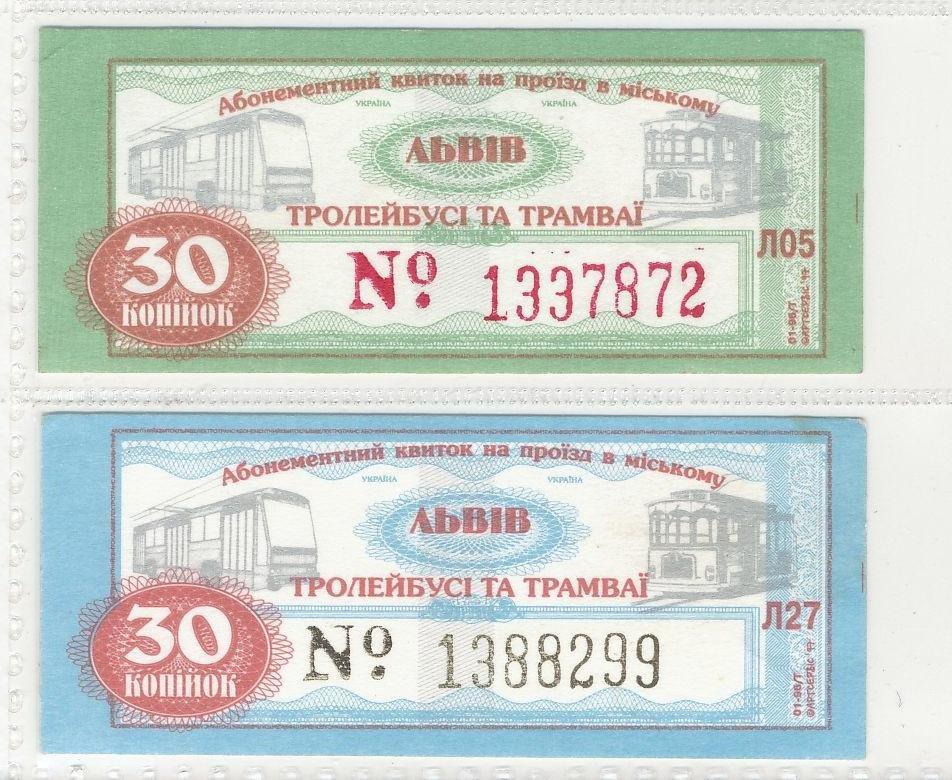 Як змінився вигляд проїзних квитків в електротранспорті Львова за останні 20 років. Фото, фото-8