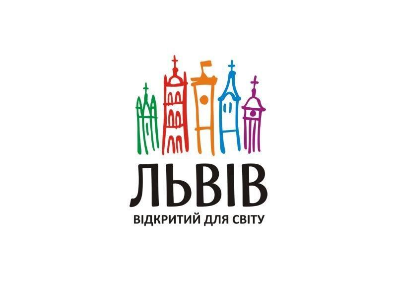 У Львові презентували новий логотип міста  що змінилось - 032.ua 5a4bbe9dfc01a
