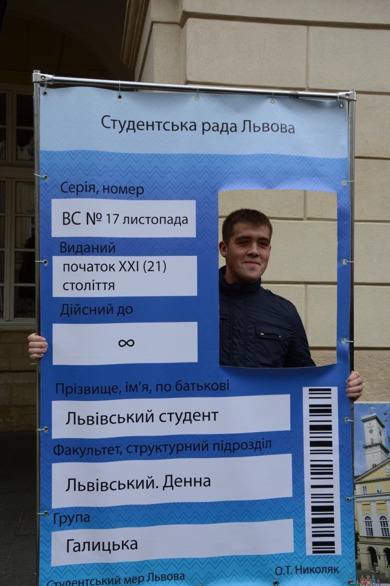 Фото: Олександр Мазуренко, ЛМР