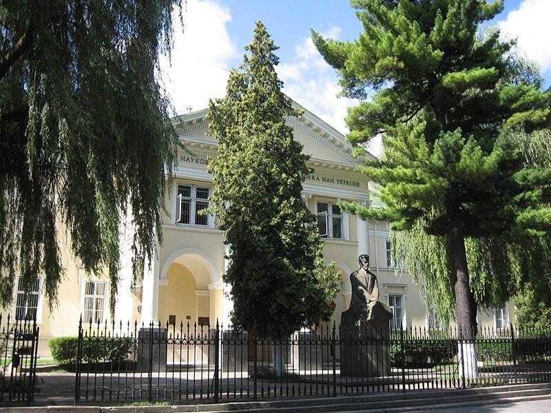 ТОП-5 місць у Львові, де має побувати кожен студент, фото-3, Фото: НАН України