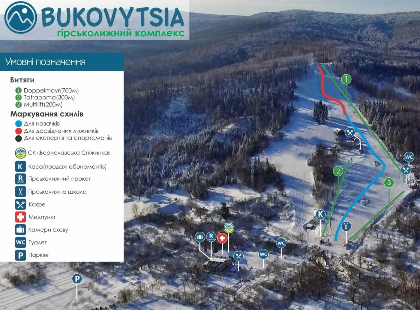Куди поїхати на лижі: огляд гірськолижних курортів в радіусі до 90 км від Львова , фото-14