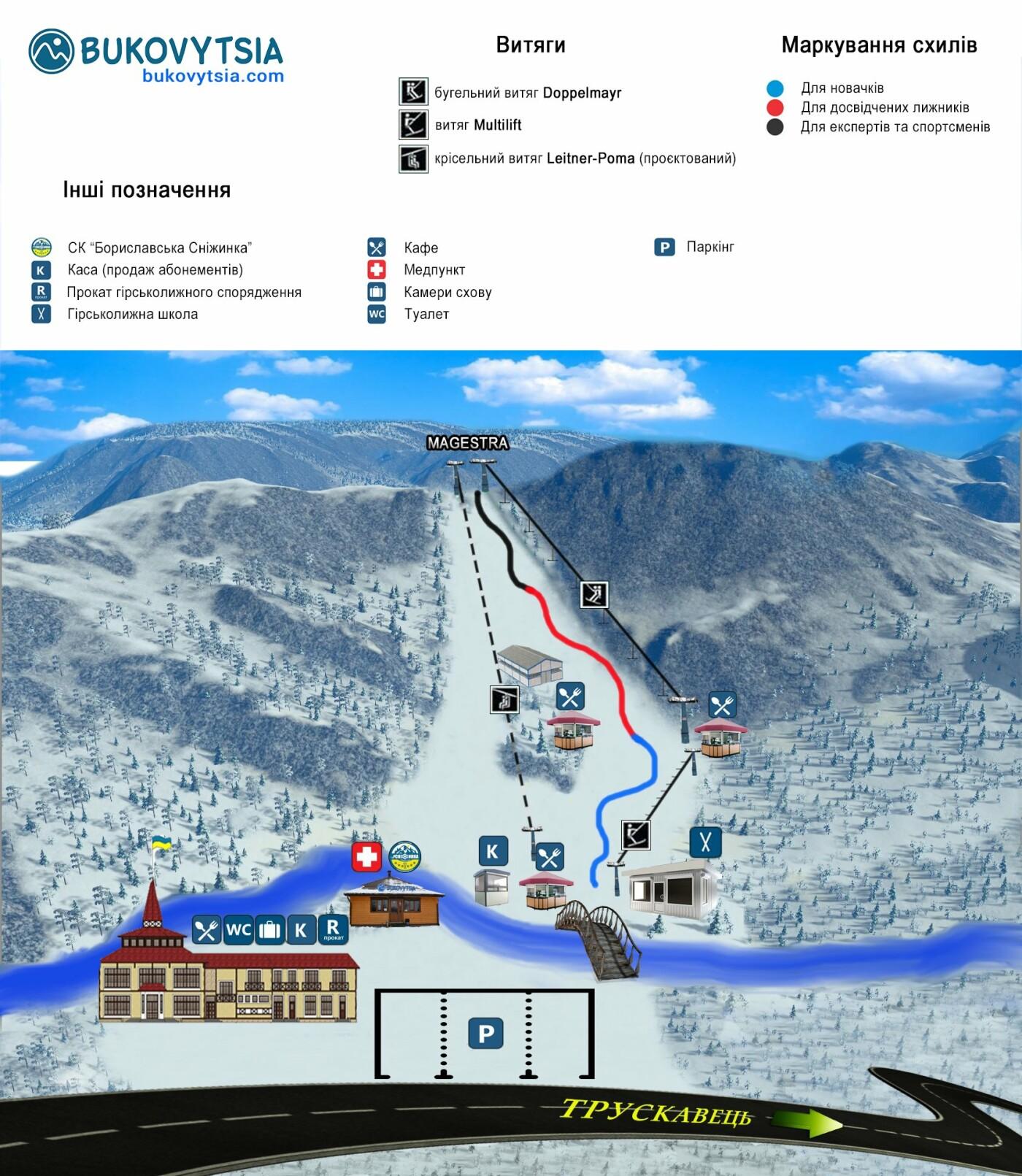 Куди поїхати на лижі: огляд гірськолижних курортів в радіусі до 90 км від Львова , фото-15