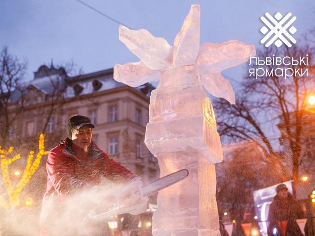 Джерело фото: Львівські ярмарки