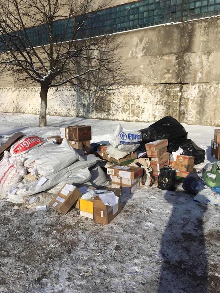 Фото: ГУ НП у Львівській області