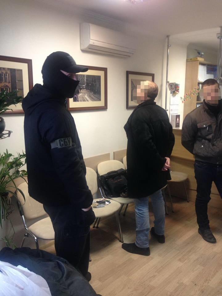 Фото: УСБУ у Львівській області