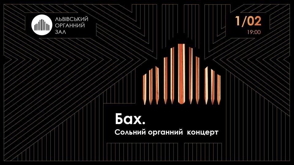 5 головних подій тижня у Львові, фото-2