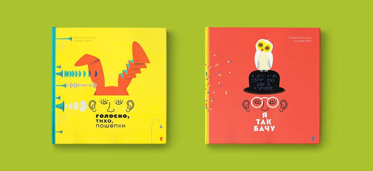 Куди піти та що подивитися у Львові цього тижня, фото-3, Фото: litcentr.in.ua