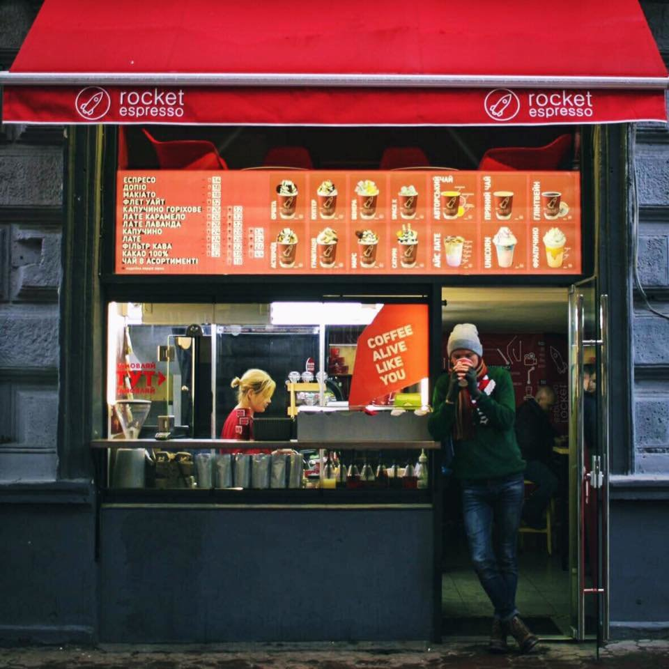 7 закладів у центрі Львова, де можна взяти каву з собою, фото-1