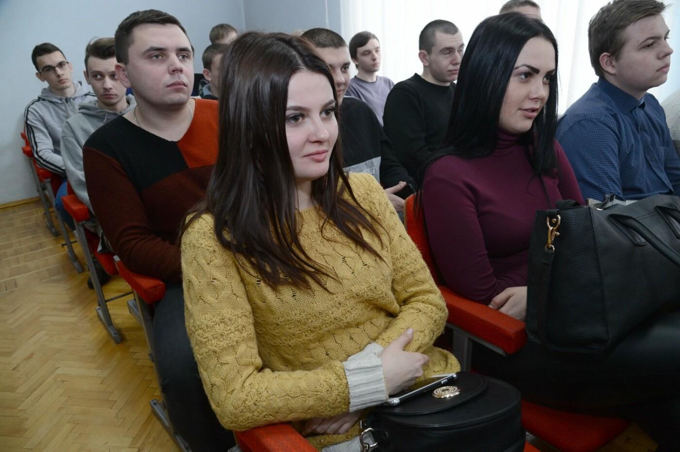Всеукраїнський студентський конкурс «Залізничник 2018» шукає таланти, фото-3