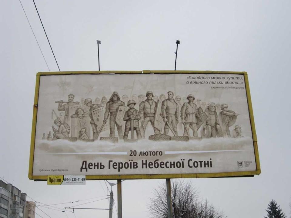 Фото: ЛМР, 032.ua