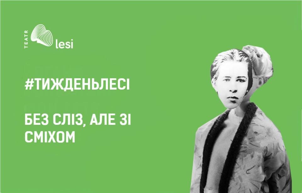 Львів на вихідних: найцікавіші події 24-25 лютого, фото-6