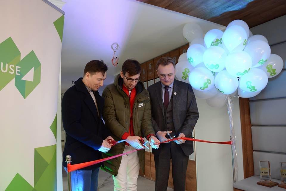 У Львові відкрили перший IT House, який збудували за сучасними технологіями. Фото, фото-1, Фото: ЛМР