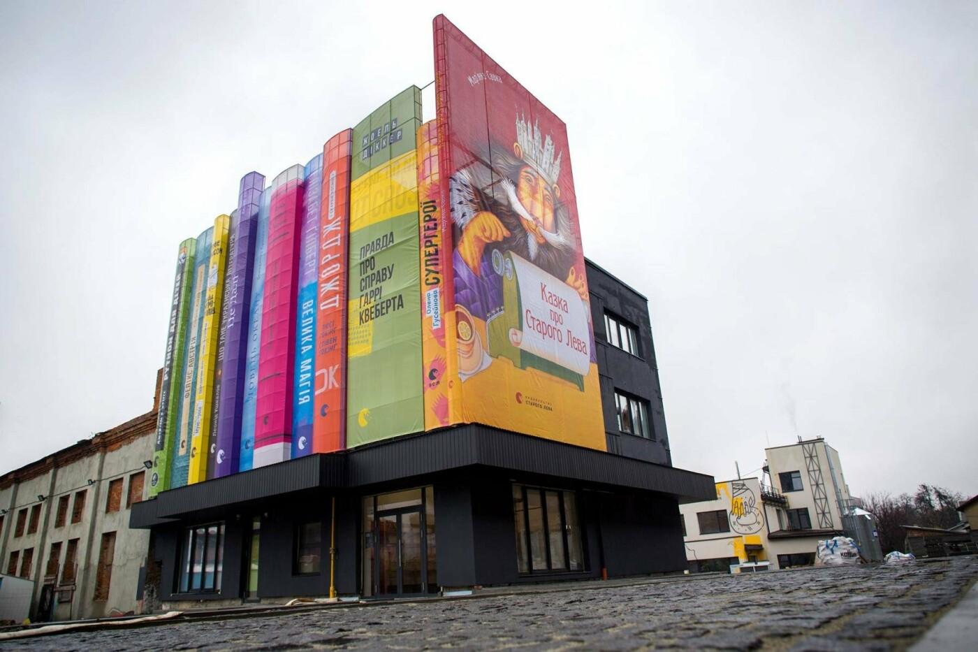 Видавництво Старого Лева була засновано у 2001 році і сьогодні вважається  одним із найуспішніших у Львові. У книгарні видавництва ви можете знайти  останні ... cf165d5899af4