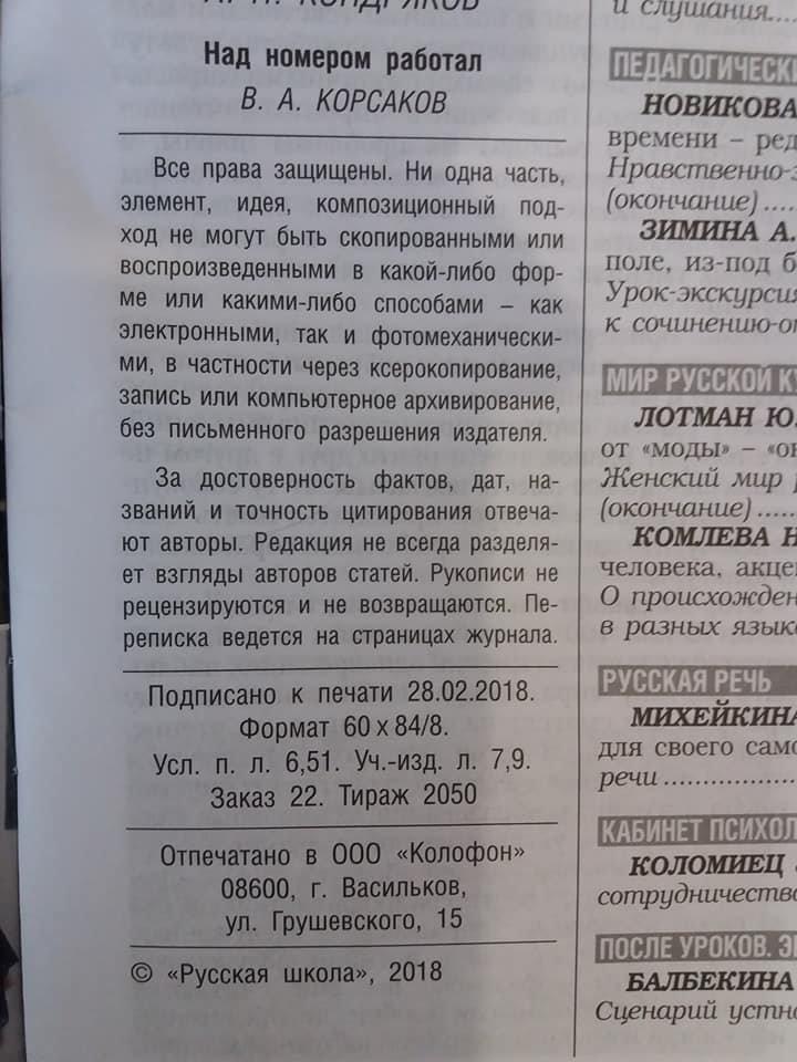 Фото: Олександр Козловський