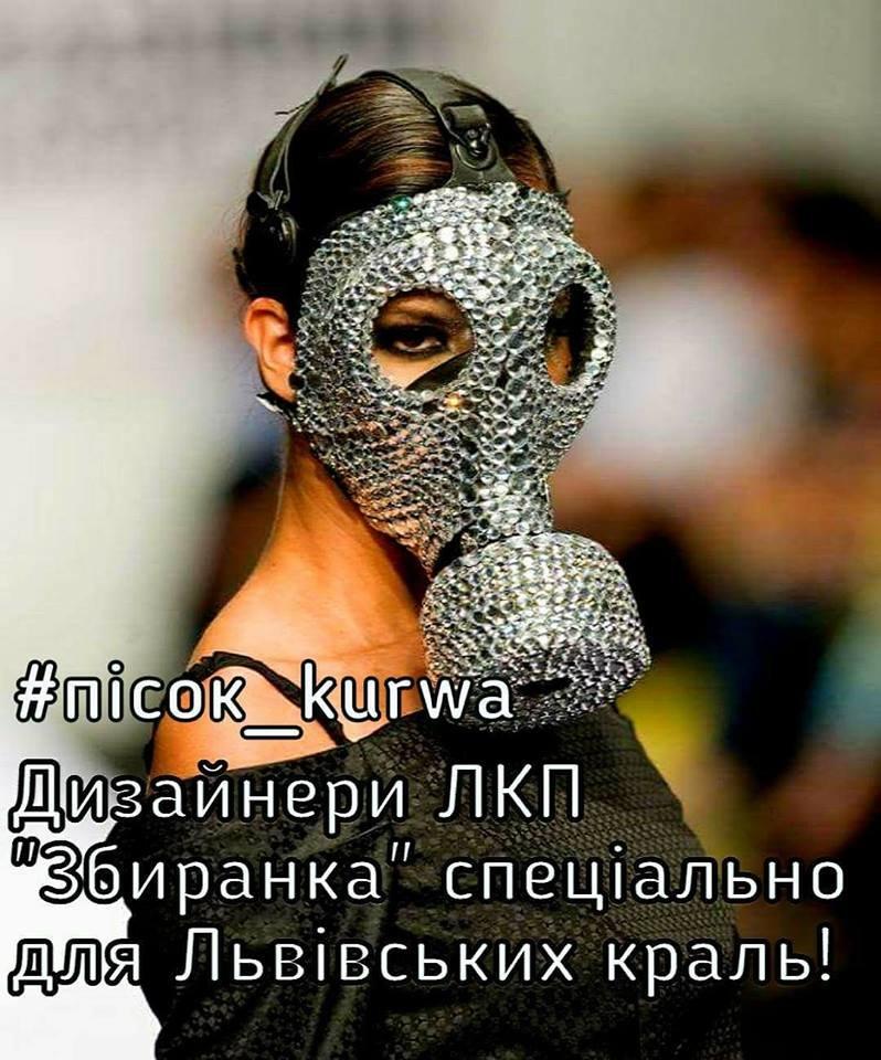 Усі фото: з мережі Facebook