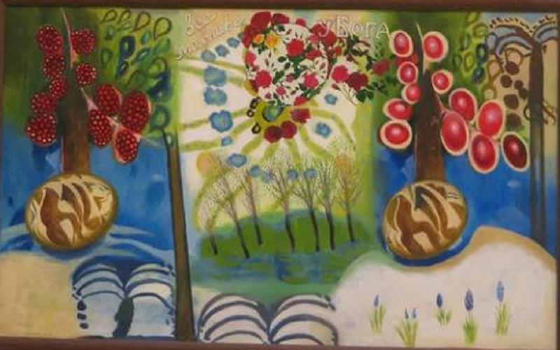 До 20 травня у мистецькій галереї Гері Боумена (вул. Наливайка bf62fc5b21612
