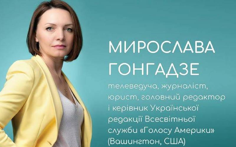 7 безкоштовних подій травня у Львові, на які варто сходити, фото-3