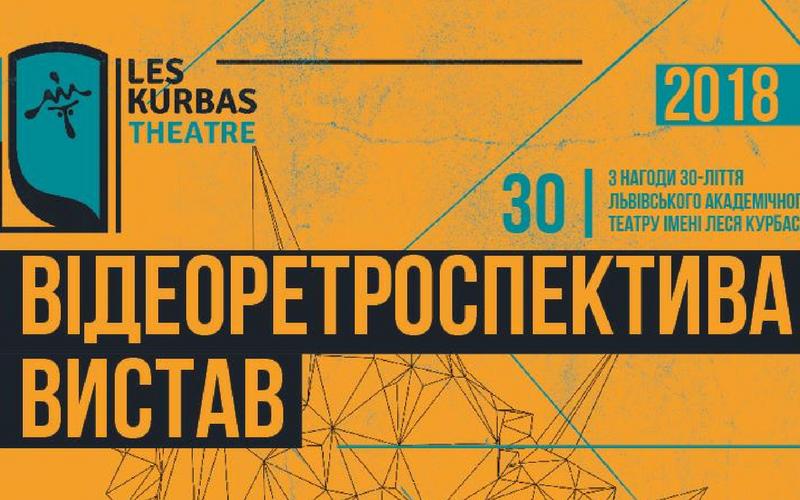 7 безкоштовних подій травня у Львові, на які варто сходити, фото-6