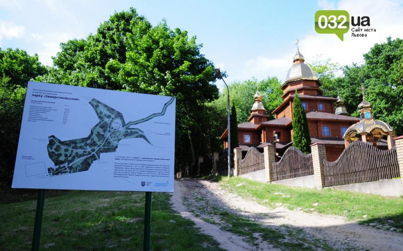Як виглядає Замарстинівський парк у Львові: очікування - реальність, - ФОТО, фото-41