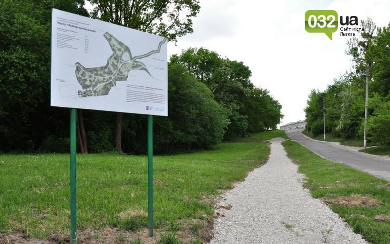 Як виглядає Замарстинівський парк у Львові: очікування - реальність, - ФОТО, фото-40