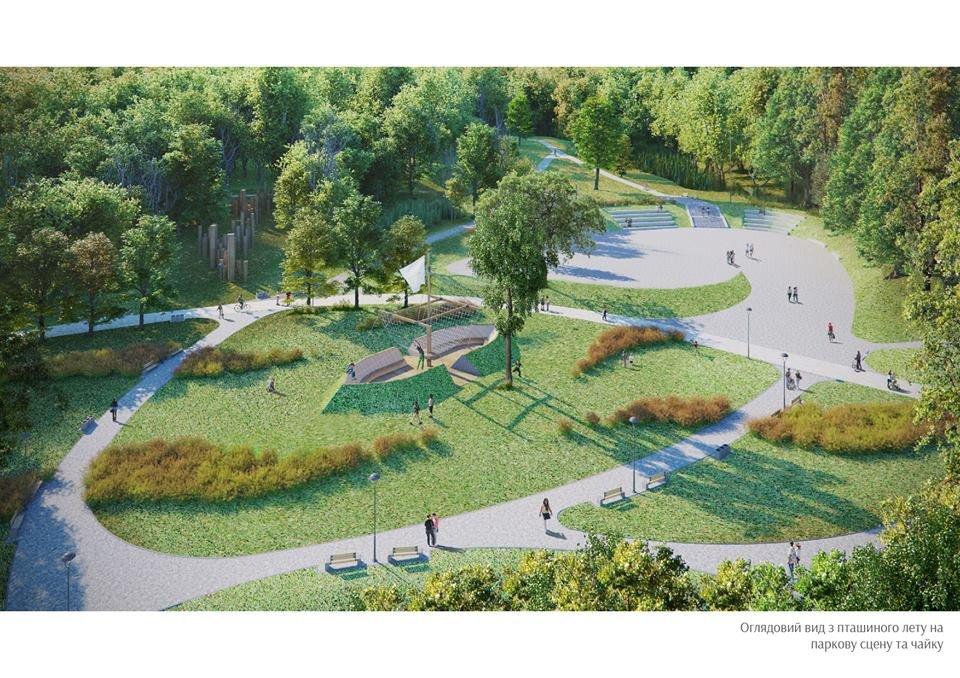 Як виглядає Замарстинівський парк у Львові: очікування - реальність, - ФОТО, фото-23