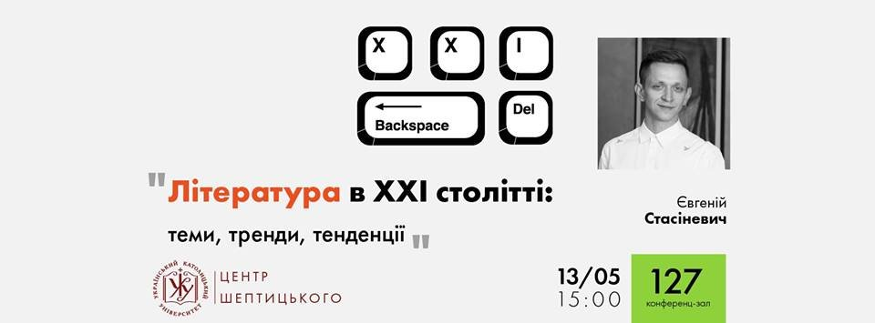 Львів на вихідні: події, які не можна проґавити, фото-6