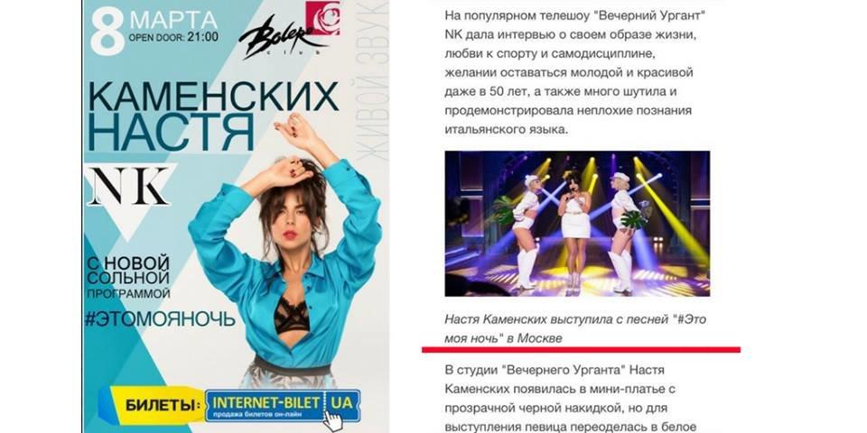 Замість Козловського у Львові виступить артист, який часто гастролює в Росії, фото-6