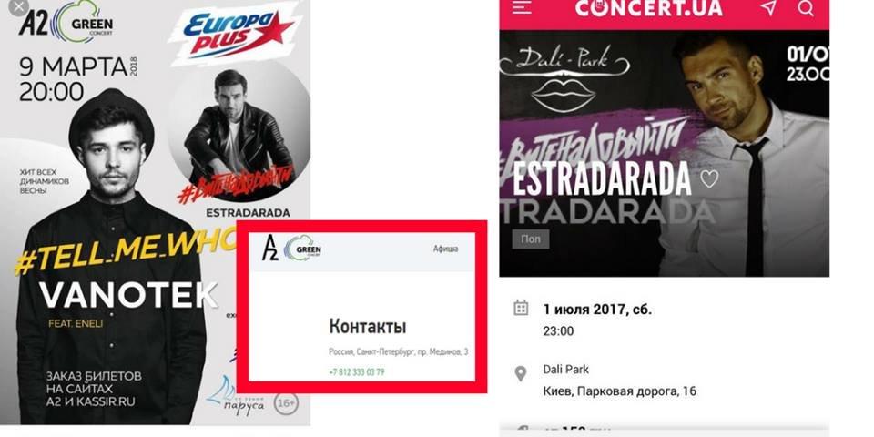 Замість Козловського у Львові виступить артист, який часто гастролює в Росії, фото-9