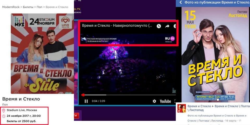 Замість Козловського у Львові виступить артист, який часто гастролює в Росії, фото-5