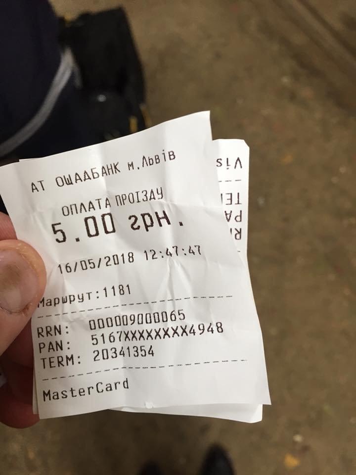 У львівських трамваях встановили валідатори для безконтактної оплати проїзду, - ФОТО, фото-2, Фото: Христина Процак/Андрій Москаленко