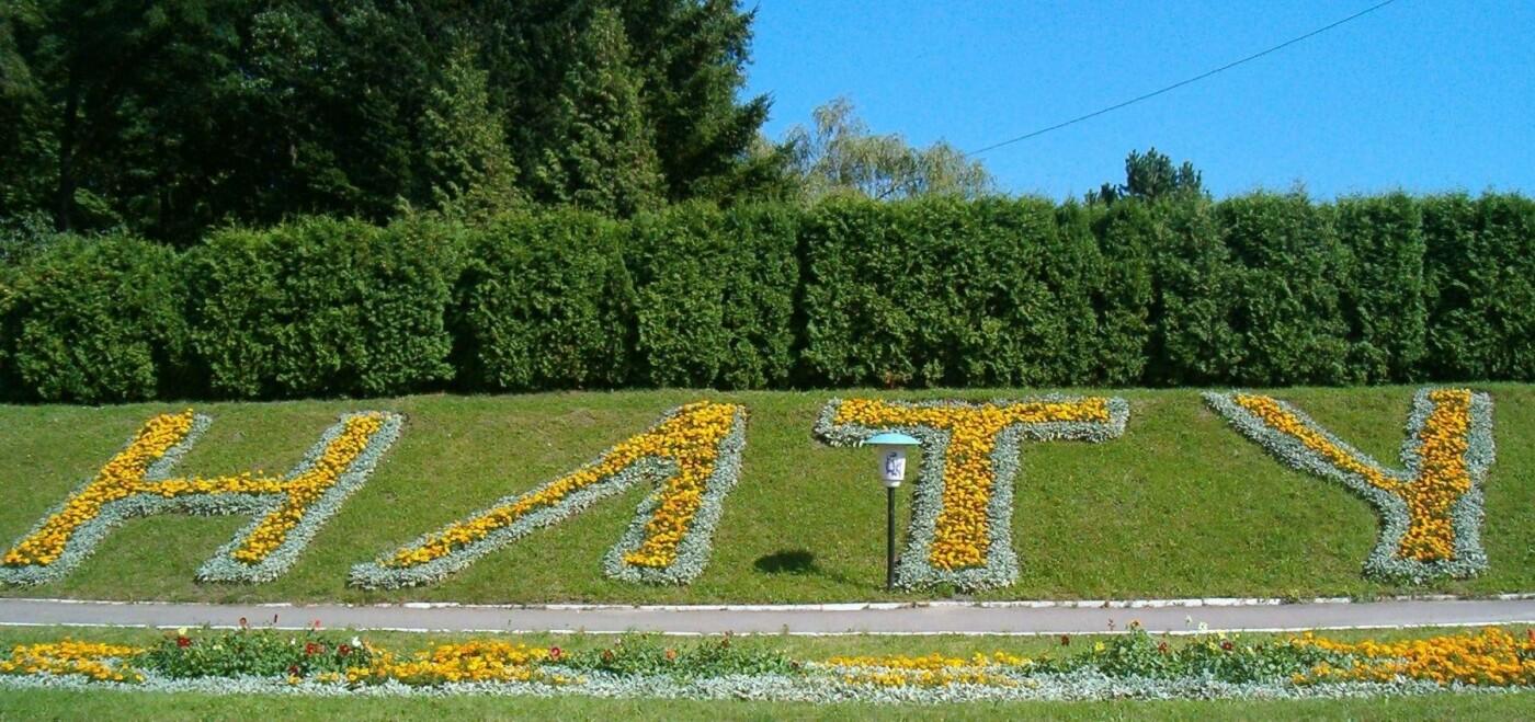 Де побігати у Львові: перелік локацій, фото-4, Фото: commons.wikimedia.org