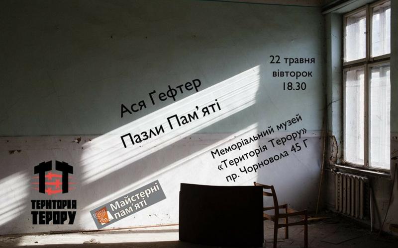 Куди піти у Львові цього тижня: 9 крутих подій, фото-2