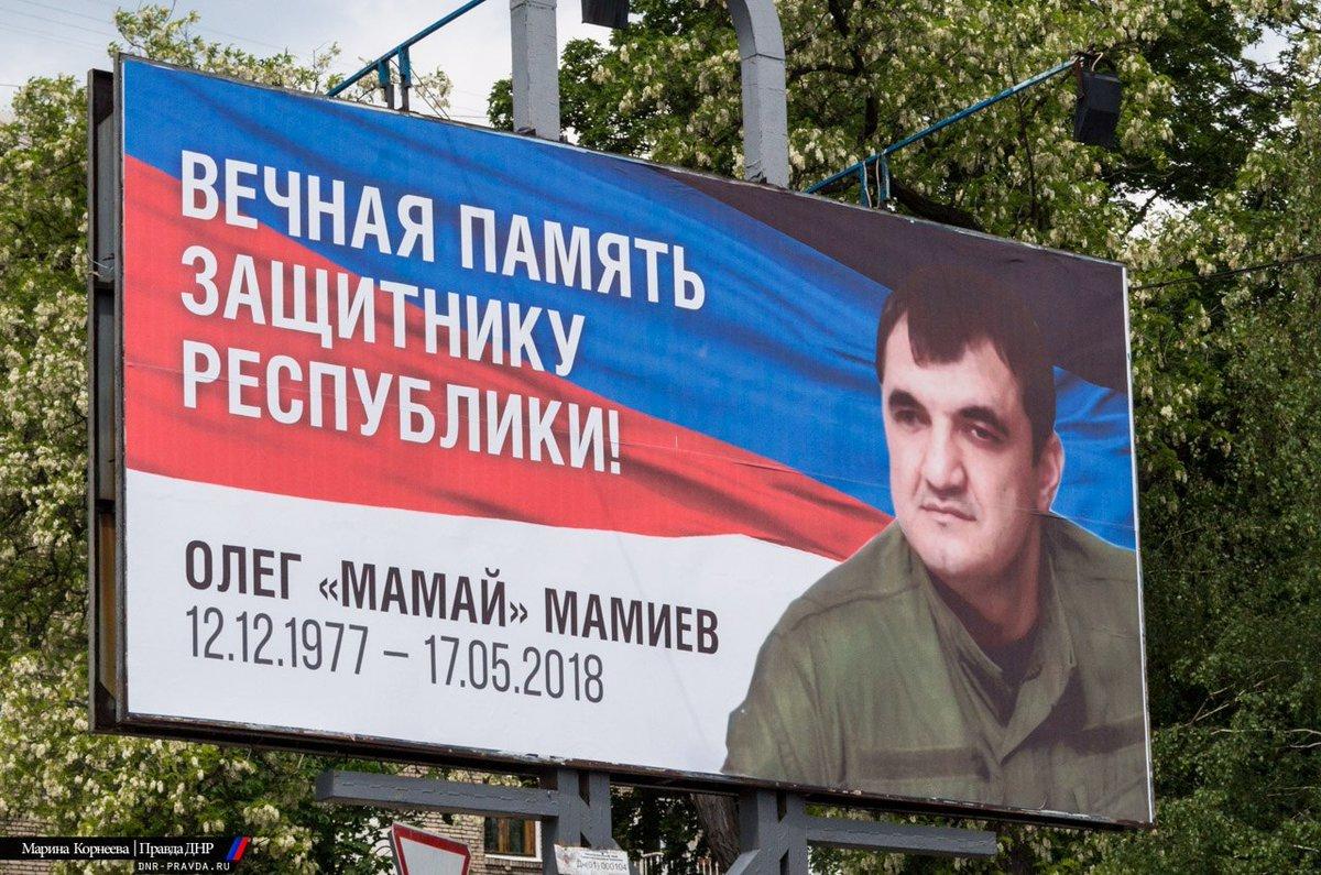 Звільнення Горлівки або легалізація російського вторгнення: до чого призведе ескалація на Донбасі, фото-6