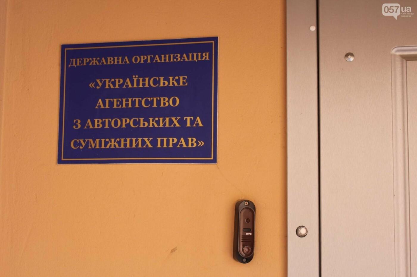 Кожне кафе в Україні має платити за музику, навіть якщо звучить радіо: як це влаштовано, фото-1, Фото: 057.ua