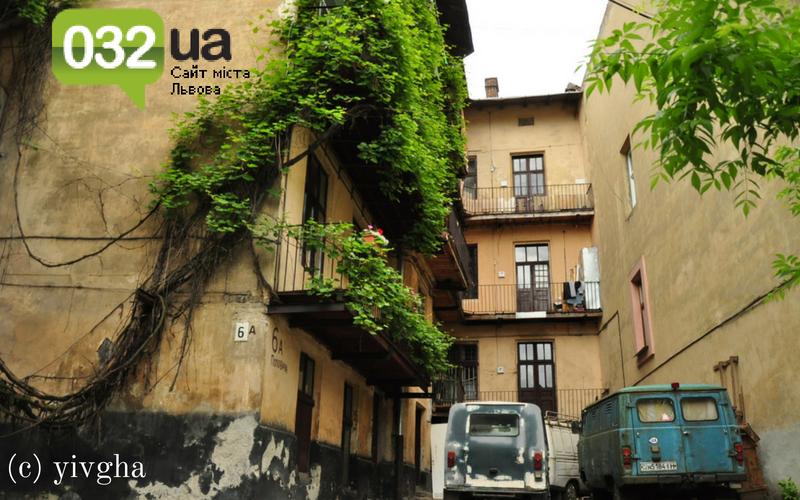 10 нестандартних місць у Львові, де можна зробити селфі, фото-5