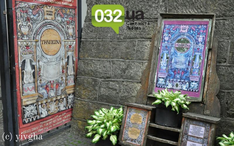 10 нестандартних місць у Львові, де можна зробити селфі, фото-10