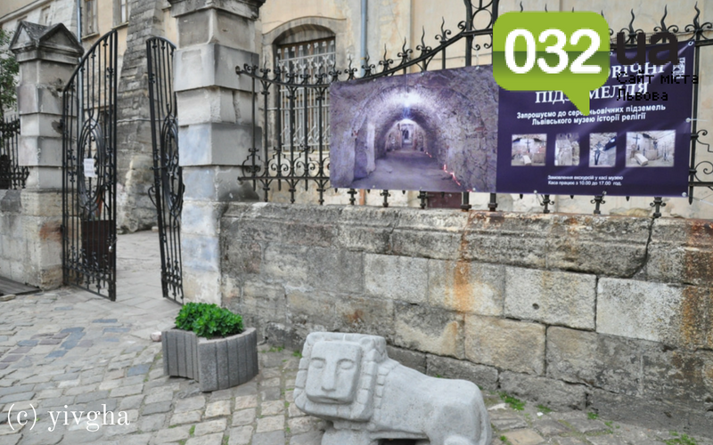 10 нестандартних місць у Львові, де можна зробити селфі, фото-15