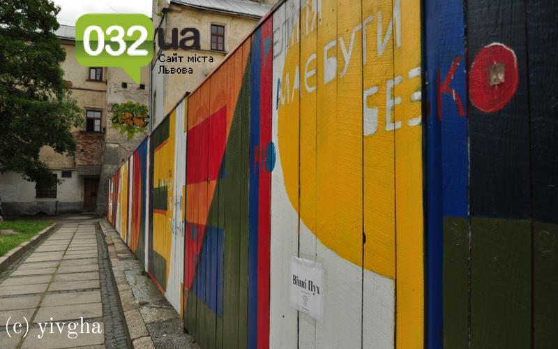 10 нестандартних місць у Львові, де можна зробити селфі, фото-6