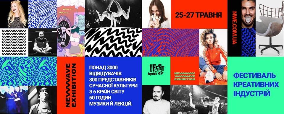 Куди піти у Львові на вихідні, фото-1