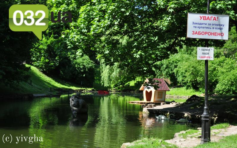 10 місць у Стрийському парку, які має побачити кожен, фото-2