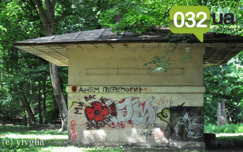 10 місць у Стрийському парку, які має побачити кожен, фото-29