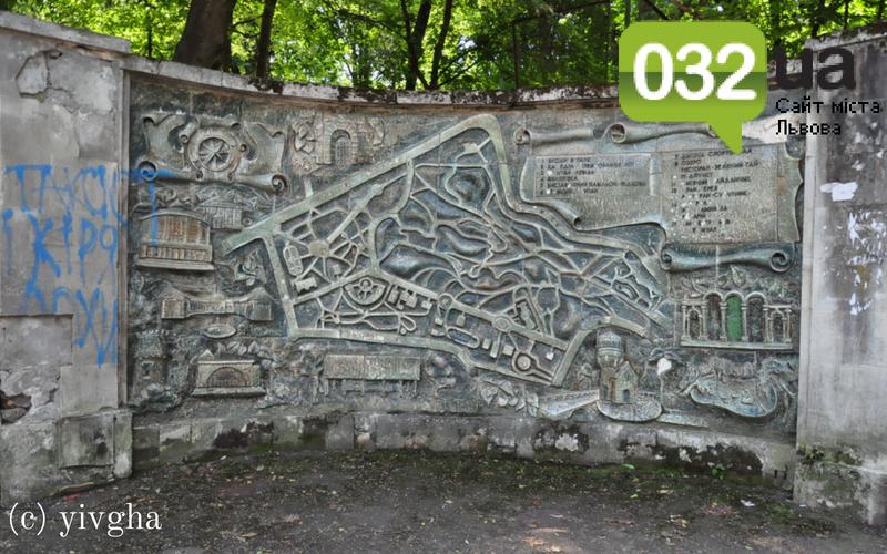 10 місць у Стрийському парку, які має побачити кожен, фото-19