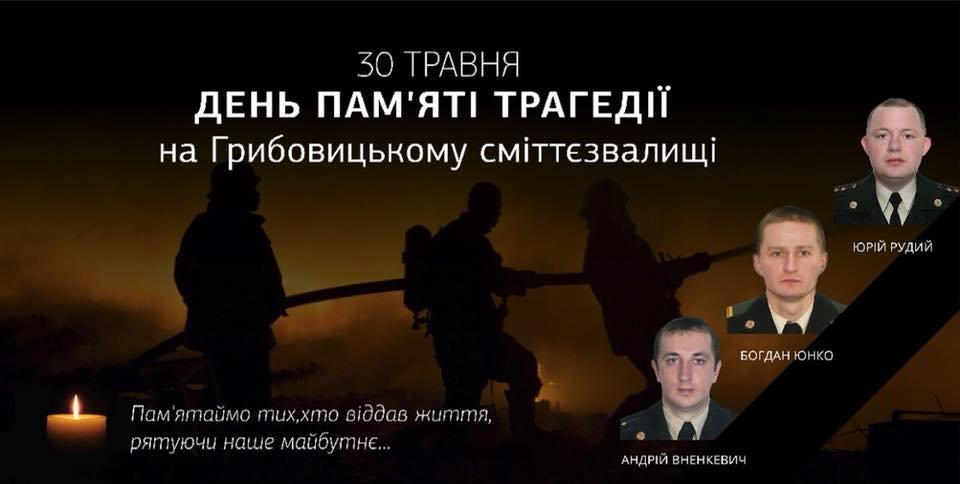 10 подій травня у Львові, за які стає соромно, фото-10