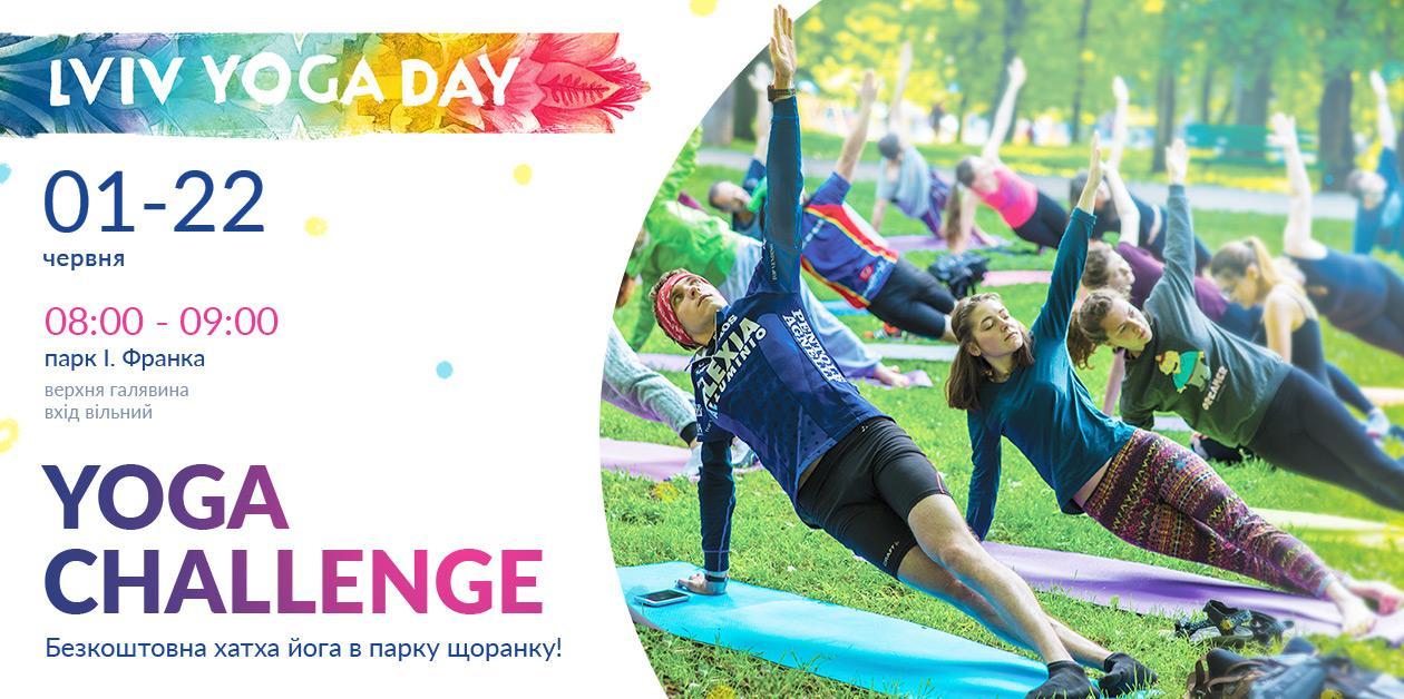 У Львові відбудеться масштабний фестиваль життя в стилі йоги – Lviv Yoga Day, фото-1