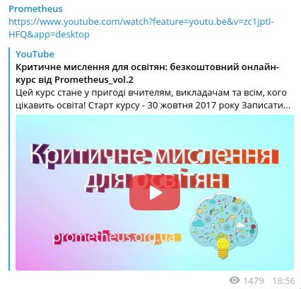 10 корисних Telegram-каналів, на які варто підписатися львів'янам, фото-2