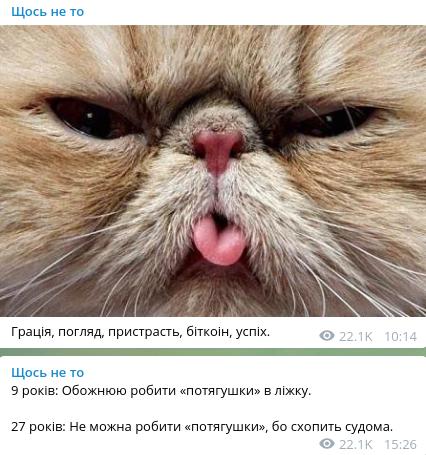 10 корисних Telegram-каналів, на які варто підписатися львів'янам, фото-3