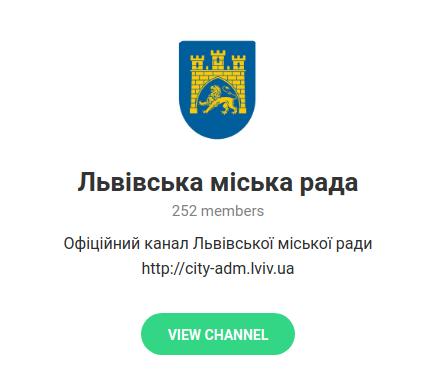 10 корисних Telegram-каналів, на які варто підписатися львів'янам, фото-10
