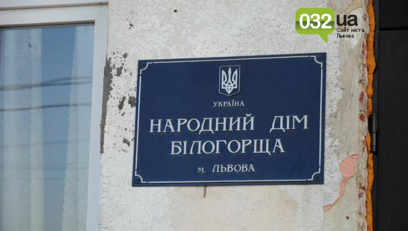 10 фактів про мікрорайон Білогорща, - ФОТО, фото-25